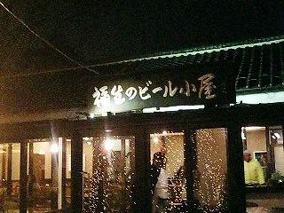 060219_19170001