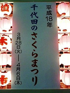 060327_20060001